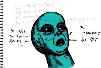 解剖宇宙人.jpg