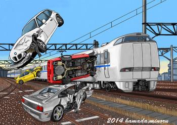 crash_train.jpg